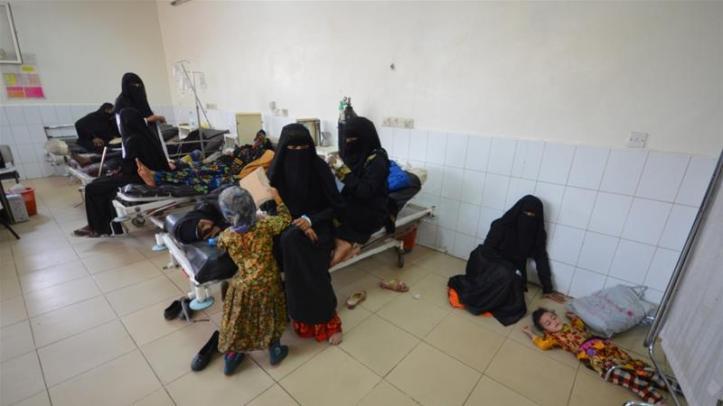 cholera yemen file