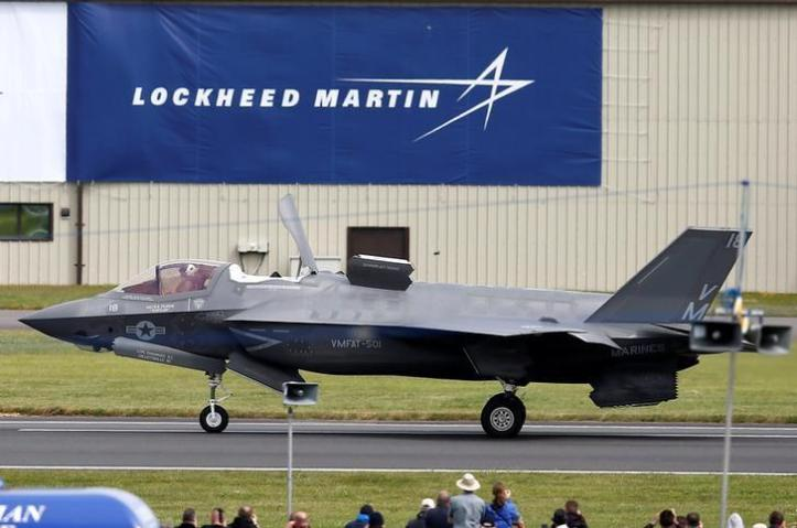 A US Marine Corps Lockheed Martin F-35B fighter jet taxis after landing at the Royal International Air Tattoo at Fairford