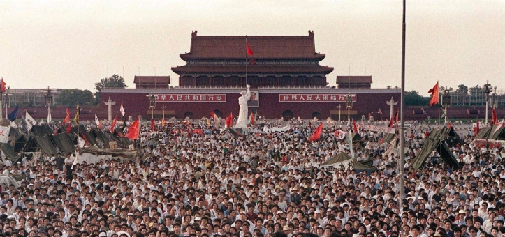 tiananmen square incident and the chinese government The tiananmen square protests of 1989, commonly known in mainland china as  the june  in response, the chinese government verbally attacked the protestors  and denounced western nations who had imposed sanctions on china by.