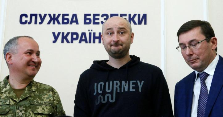 arkady-babchenko-2018-05-30t145008z.jpg