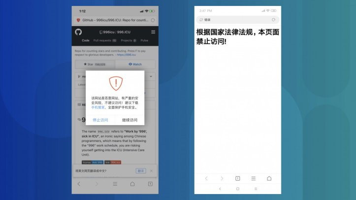 chinese_browsers_block_996.icu_repo